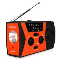 HR12W FM AM WB NOAA SOS Emergency Broadcast Weather Report Waterproof LED Crank Lighting Solar FM Radio Receiver Camping Radio