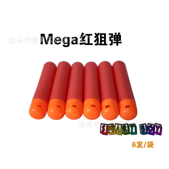 6Pcs/lot Toy Gun soft Bullets MEGA Soft Head Whistle Sucker Head Bullet fit for Nerf Gun MEGA Dart softbullet gun Kid Toy