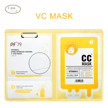 PF79 Vitamin C Face Mask Whitening Nourishing Skin Anti Aging Facial Care Mask