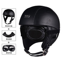 1Piece 57 62cm ABS Plastic Motorcycle Helm Motorcross Capacete Half Helmet Retro Matte Bright Black