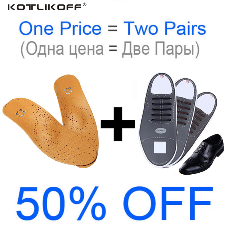 1sets 3D Premium Leather orthotics Flat Foot Insole Arch Support Orthotic Silicone Insoles and Lazy Shoelaces Silicone Shoelaces