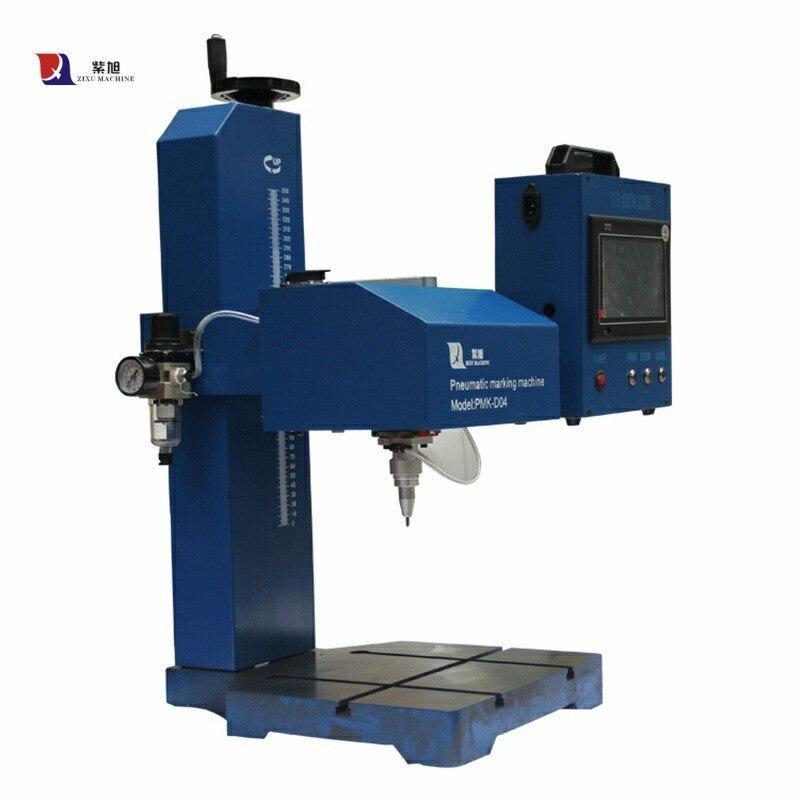 Industrial Metal Serial Number Engraving Machine