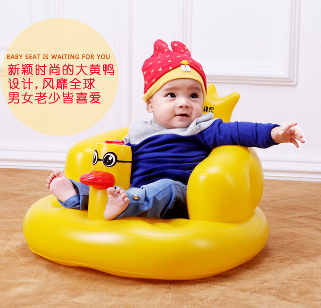 2015 New Baby Chair Small Sofa Cute Duck Inflatable Bath Stools Toys Children Travel