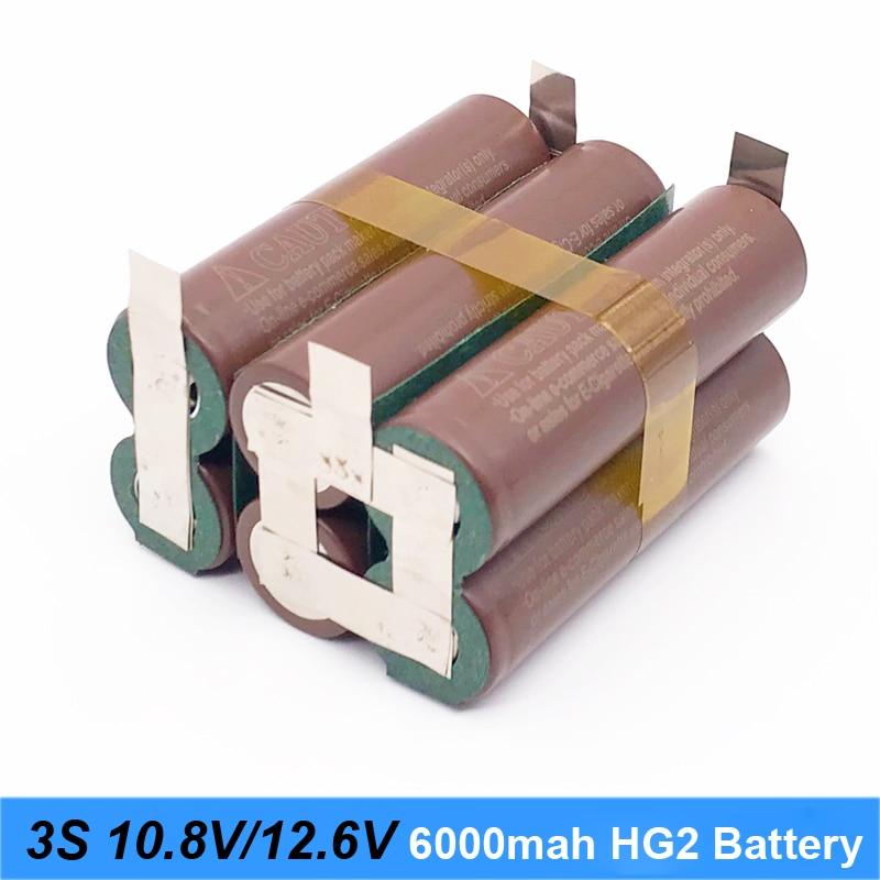 Turmera-3S2P-10.8V-12.6V-screwdriver-battery-for-LG-HG2-18650-battery-Customize-1.