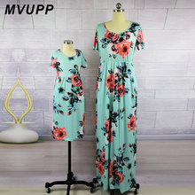 Ankle Length Mother Daughter Floral Print Matching Outfits