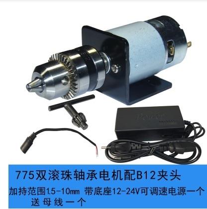 775 Motor B12 Chuck 1 5 10mm Dc Adapter Adjustable
