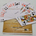 Wholesale Super Change of Four Aces card magic sets magic tricks magic props 5pcs each lot