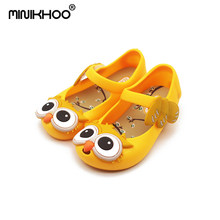 Mini Melissa 2018 Owl Princess Jelly Sandals 4 Color 2017 New Girl Sandals Jelly Shoes Beach Sandals 13-17cm Children's Shoes(China)