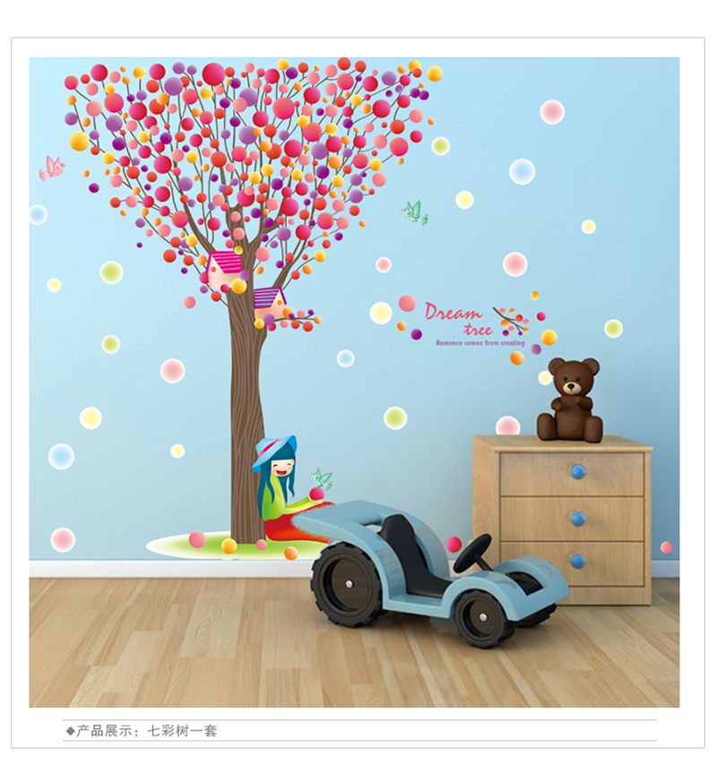 Color dream tree diy wall stickers kids bedroom wall decal for Diy tree wall mural