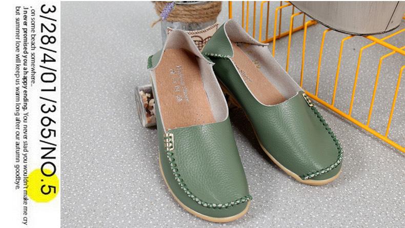 AH912 (9) women's loafers shoe