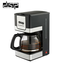DSP  Small Espresso Coffee Simple And Convenient Machine 800W 220-240V Maker Household