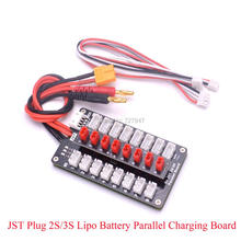 NEW JST Plug 2S/3S Lipo Battery Parallel Charging Board for Balance Charger Drone Helicopter Battery RC Models Parts