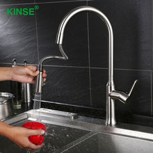 KINSE Латунный Материал Никель Щеткой Смеситель Для Раковины Прочный Рот Вытащить Кран Смесители для Кухни