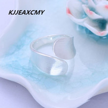 KJJEAXCMY boutique jewelry, S925 sterling silver, simple fashion, plain silver brushed matte, open ring matte silver