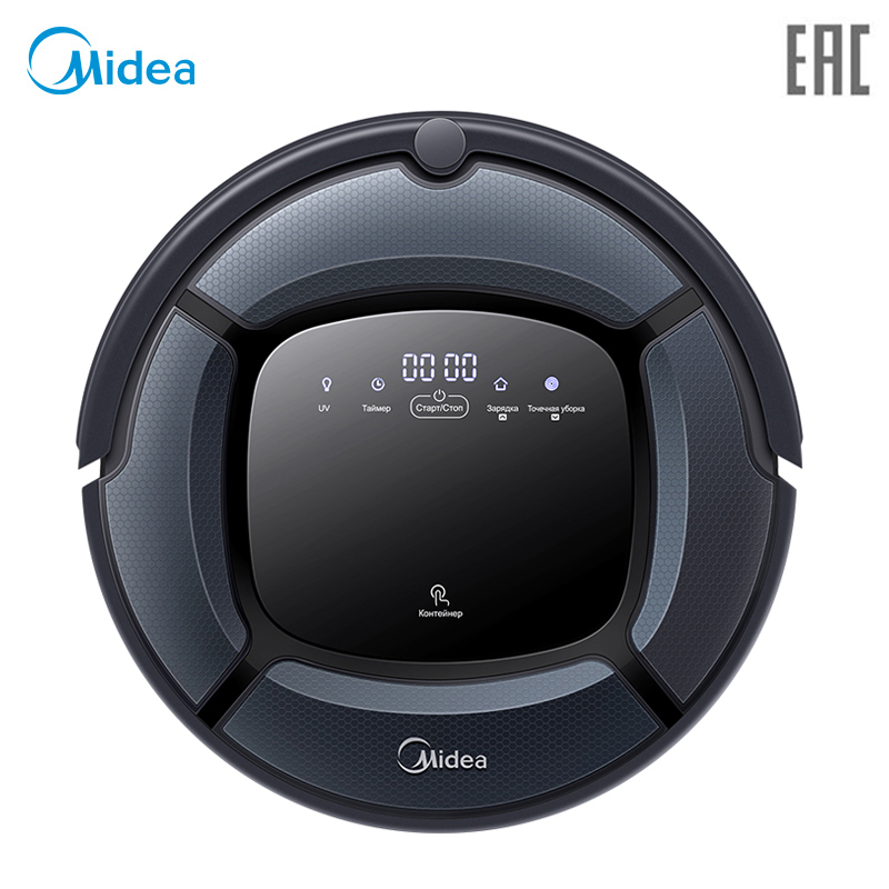 Smart Robot Vacuum Cleaner Midea VCR15/VCR16, By Remote Control with Multi-mode, Wet and Dry Mopping,UV Light for Mite-cleaning ft007 03 rudder remote control rc boat spare parts for feilun ft007