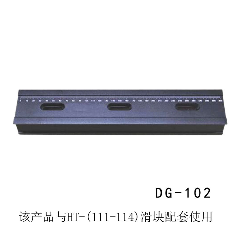 DG-102 Precise Guide Rail, Optical Slide, 58mm x 610mm dg 201 precise guide rail optical slide 100mm x 300mm