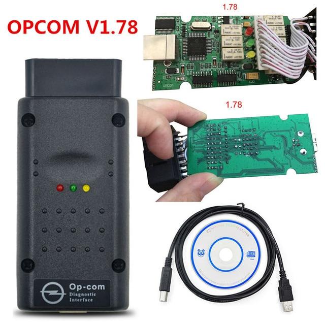 OPCOM V1.78