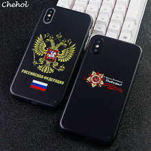 Fashion Phone Cases for IPhone 6 s 7 8 Plus X XS MAX XR Coat of Arm of Russia Soft TPU Silicone Case Phone Cover Accessories tadele akeba wondwosen kassahun modeling evolution of upper arm circumference of infant s