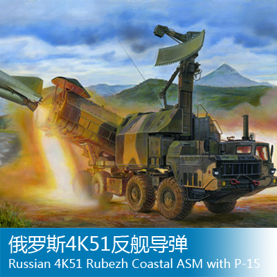 Assembly model Trumpet 1/35 Russian 4K51 Tank Toys