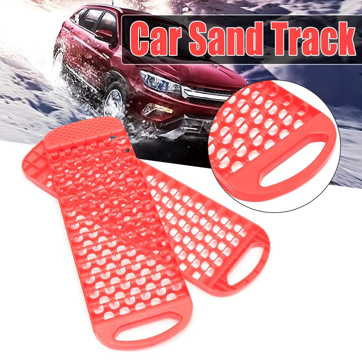 2 шт. автомобильных шин пояс снег грязи цепи песок трек восстановления треков Авто Трава снег Road ATV шин анти- -slip цепной тяги ...
