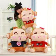 30cm plush cloth doll doll mascots creative monkey lovers gift to children room decoration free delivery