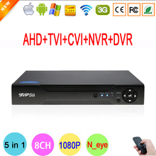 N-eye App 1080P 2mp CCTV Camera 1080N 8CH Surveillance Video Recorder Hybrid 5 in 1 WIFI Onvif NVR TVI CVI AHD DVR Free Shpping