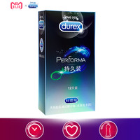 Durex Condoms Safe Delay Prolong Condom Long Lasting Medium Size 52mm Sex Products 12 Pcs Sex Toys for Men