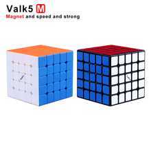QIYI valk5 M 5x5x5 Magnetic Magic Cube Stickerless Professional Magnets Puzzle Speed Cube Educational Toys For Children valk5M new arrival of shengshou mastermorphix 5x5x5 cube rice dumpling stickerless magic cube speed puzzle cube toys