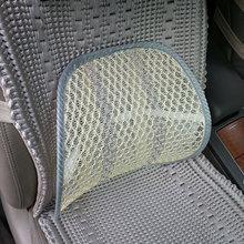 Newest  car seat back cushion Car Seat Chair Massage Back Lumbar Support Mesh Ventilate Cushion Pad Black,