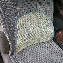 Yeni araba koltuğu geri yastık araba koltuğu sandalye masaj geri lomber destek Mesh havalandırmak yastık pedi siyah,