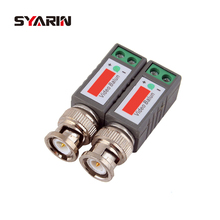 SYARIN CCTV Passive BNC Video Balun to UTP Transceiver Connector with 2X Coax CAT5  for Security Camera System