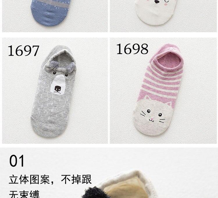 SP&CITY Cute Animal Cotton Socks Female Kawaii Cat With Dog Summer Short Socks Slippers Women Casual Soft Funny Boat Socks HTB1vO1gRpXXXXX6XFXXq6xXFXXXN