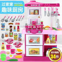 North American children's kitchen toy set simulation kitchen cooking girls cooking house baby 3 6 years old 7