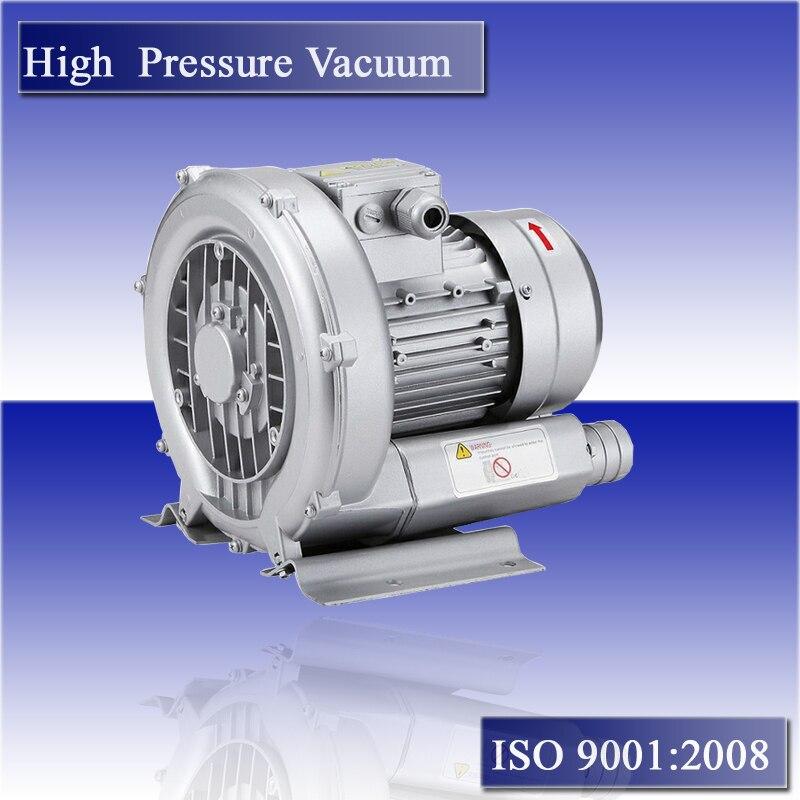 JQT 550W Turbine Vacuum Pump Air Blower