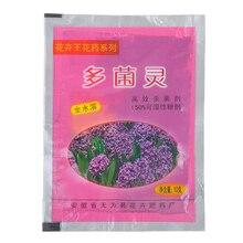10 г/пакет лекарственные средства для специфических цветов, удобрения для стерилизации, пестициды, фунгициды, инсектициды, аптека