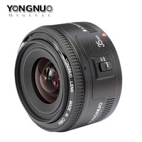 YONGNUO YN 35mm F2 Camera Lens for Nikon Canon EOS YN35MM Lenses AF MF Wide Angle Lens for 600D 60D 5DII 5D 500D 400D 650D