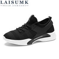 2018 LAISUMK Men Casual Shoes 2 Colors Spring Autumn Shoe Breathable Mesh Knitting Stitching Lace Up