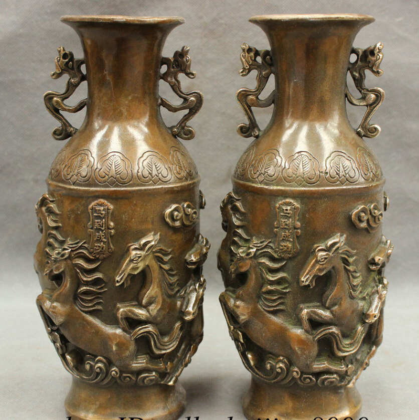SCY 10 chinois Bronze cuivre richesse Dragon 8 JiXiang cheval Statue Pot Vase paireSCY 10 chinois Bronze cuivre richesse Dragon 8 JiXiang cheval Statue Pot Vase paire