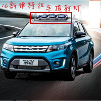 Auto parts ABS Modified roof lights roof lights Roof light fit for 2015 2017 Suzuki Vitara Car styling
