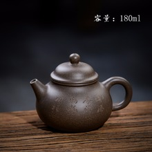 180 мл настоящий Исин город фиолетовый глина Чайник Китайский Zisha чайник мастер ручной работы китайский керамический чайный набор кунг-фу Быстрая