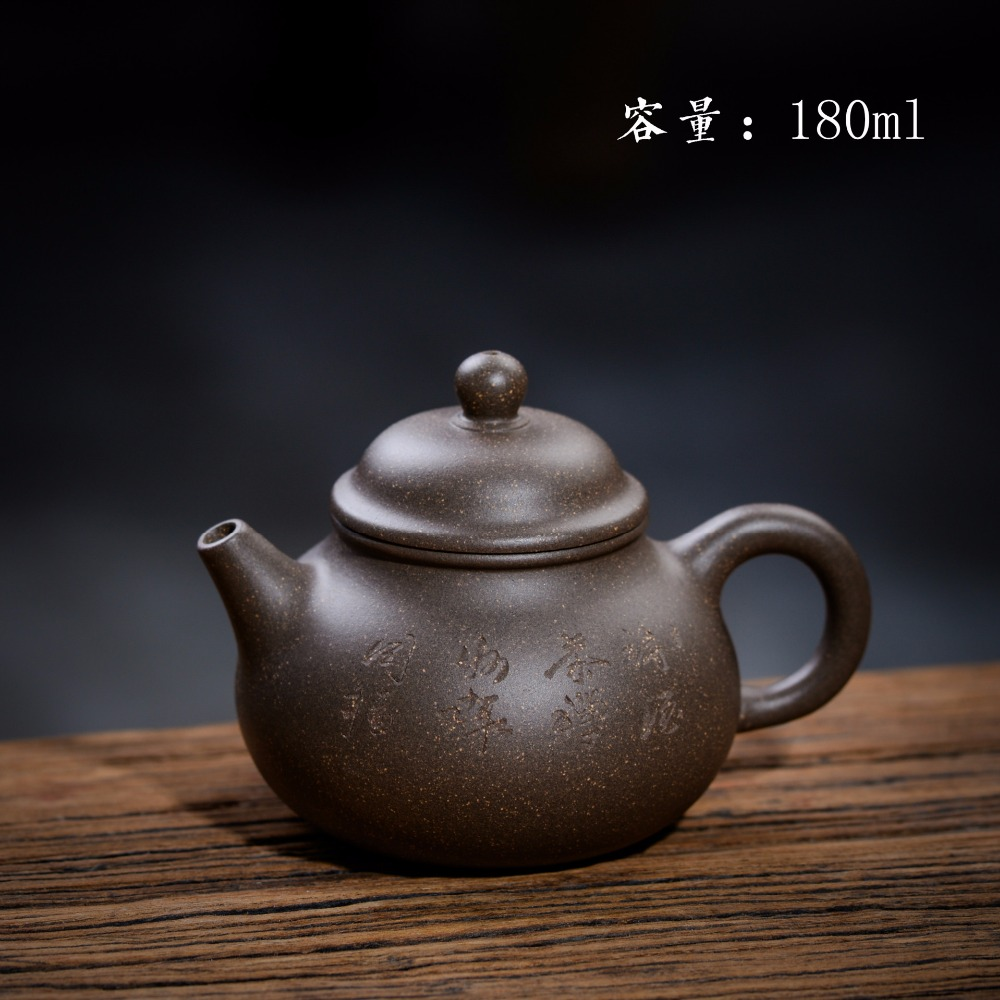180 ml Genuína Cidade Yixing Roxo Argila Bule Chinês Zisha Bule Master Hand-made Chinês Cerâmica Kung Fu Jogo de chá conjunto Entrega Rápida