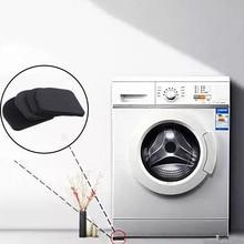 4 шт./лот, Черный Многофункциональный антивибрационный коврик для холодильника, антивибрационные ударные накладки, аксессуары для ванной комнаты