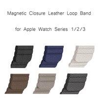 7 colores magnético Extensiones reloj de pulsera para Apple serie 1 2 3 Cuero auténtico lazo Correa 42mm 38 MM wristband