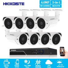 AHD 4MP DVR with 8PCS HD 4MP Security camera System 4MP AHD camera video surveillance kit  8 Channel CCTV system