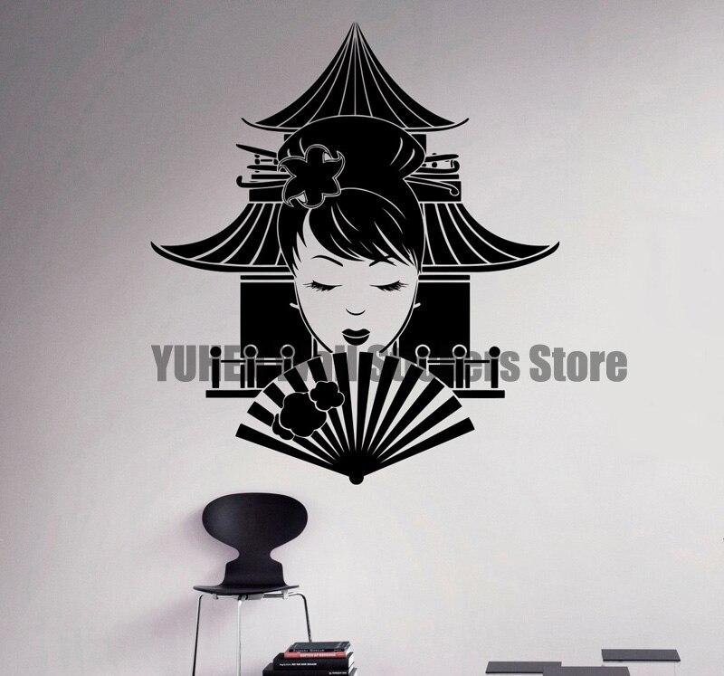 Online Get Cheap Asian Wall Decals Aliexpresscom Alibaba Group - Vinyl wall decals asian