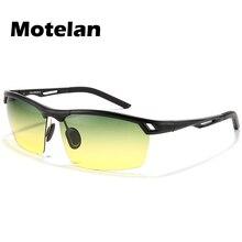 2017 Men Day Night Dual-Use Polarized Sunglasses Car Driving UV400 Sun Glasses Fashion Eyewear Black Silver Gold 3 Colors 1550