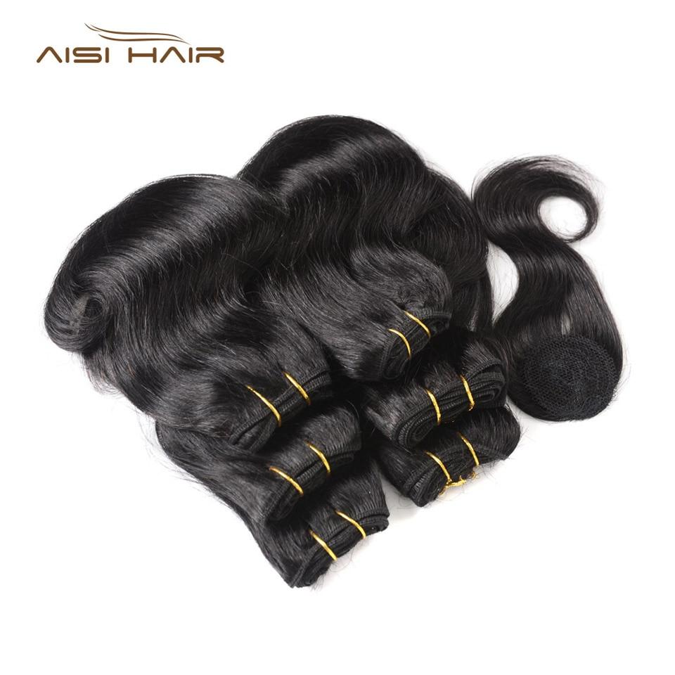 AISI cheveux brésiliens cheveux humains armure paquets vague de corps avec fermeture 8