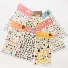 Folha de urso de gato, 1 folha de urso de gato, panda, mini selo de horário diy, evento diário, adesivos decorativos, diário, garrafa de telefone, decoração, etiquetas