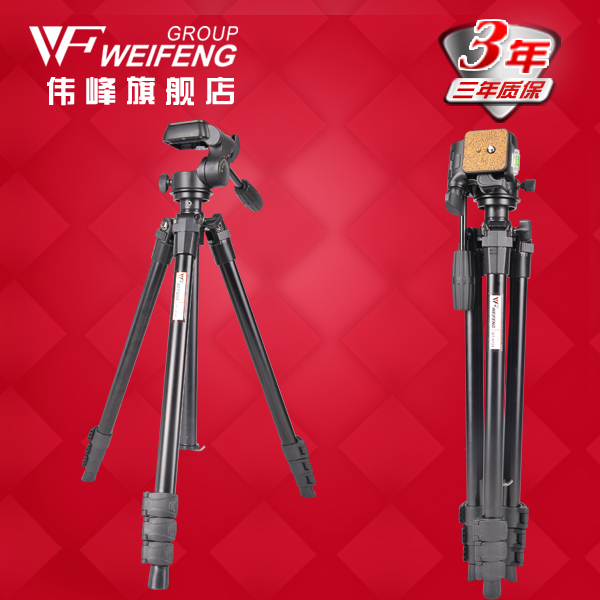 DHL gopro Weifeng wf6724 aluminum alloy tripod wf-6724 professional slr camera  tripod household dv tripod wholesale dhl gopro benro a2192tb1 tablet series travel portable tripod aluminum tripod kit wholesale