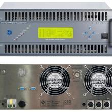 2000 Вт компактный FM стерео передатчик fm-радио станция крышка 20-30 км